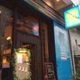月島のスペインクラブで素敵な出会いが、お店もおススメですよ!