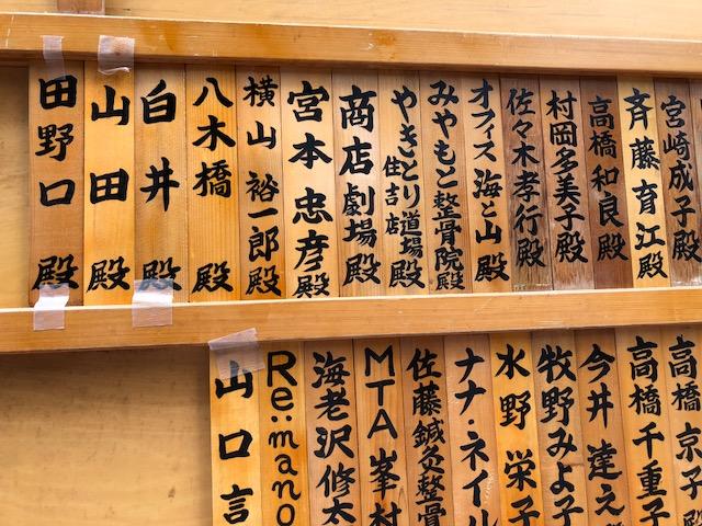 20180725猿江神社大祭MG_0522.jpg