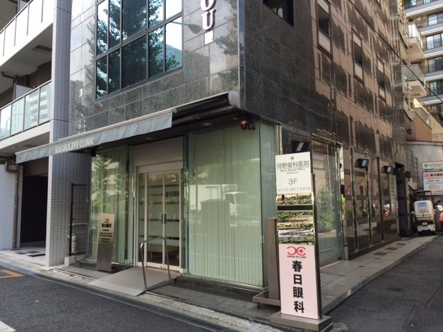 20150818春日眼科.JPG