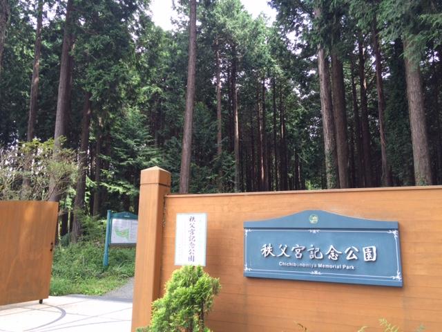 20150913御殿場秩父宮公園IMG_4970.JPG