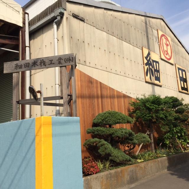 20151020IMG新木場_5124.JPG