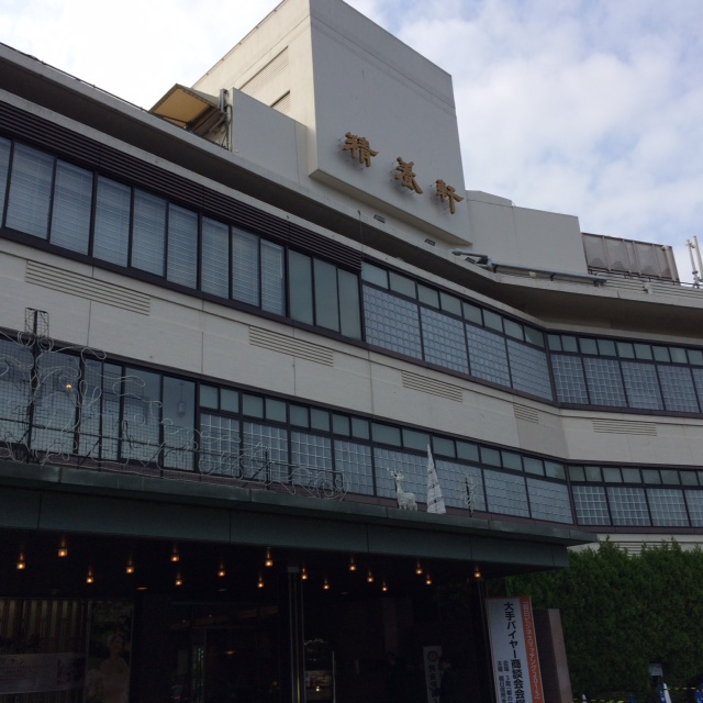 20151021上野精養軒IMG_5130.JPG
