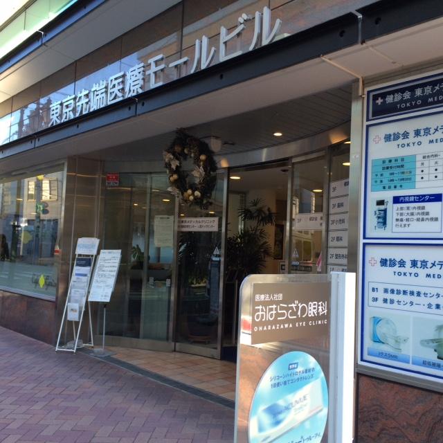 20151219おはらざわ眼科IMG_5379.JPG