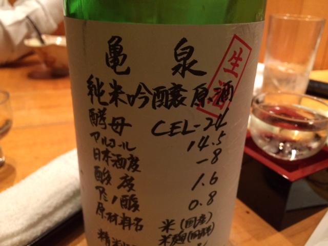 20160303笹吟IMG_5802.JPG