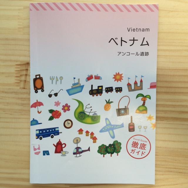 20160731夏休み IMG_6134.JPG