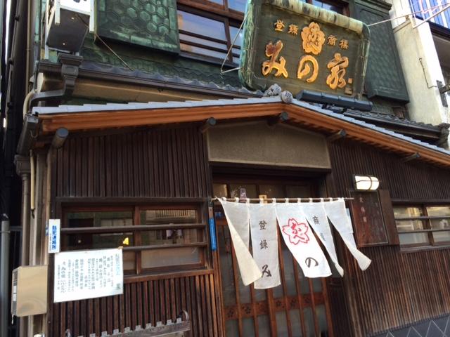 20160815みのや IMG_6432.JPG