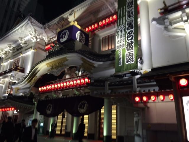 20161122酒井さん」IMG_6876.JPG