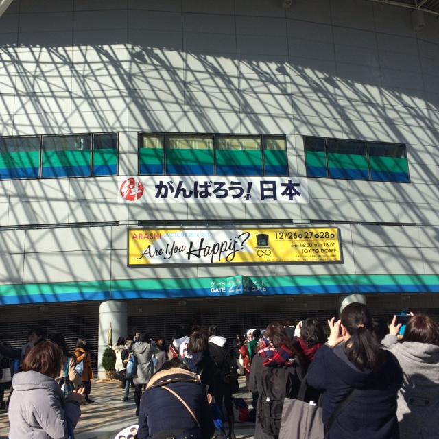 20161228東京ドーム嵐IMG_6953.JPG