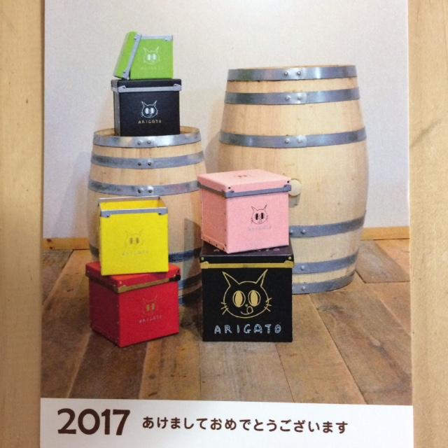 20170101年賀状IMG_6974.JPG