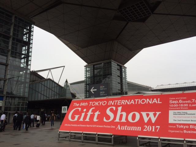 20170907ギフトショーIMG_7872.JPG