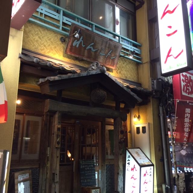 20171226れんこんIMG_8116.JPG