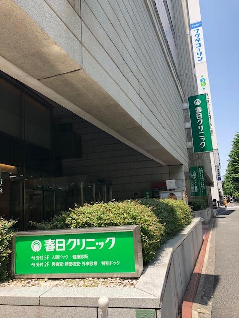 20180515人間ドッグIMG_0110.jpg