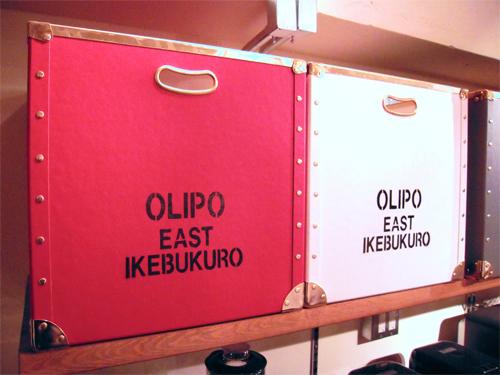OLIPO EAST IKEBUKURO03.jpg